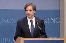 """بلينكين يعتبر إعلان إيران عن تخصيب اليورانيوم بخطوة """"استفزازية"""""""