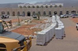 الدعم الإماراتي لجزيرة سقطرى .. 110 ملايين دولار أمريكي من 2015 حتى اليوم