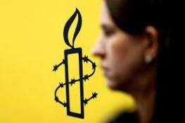"""""""العفو الدولية"""" تدعو الرئيس التونسي إلى التعهد علناً باحترام حقوق الإنسان وحمايتها"""