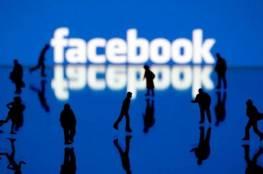 """بعد """"فضيحة فيسبوك"""".. الشركة توافق على دفع """"غرامة رمزية"""""""