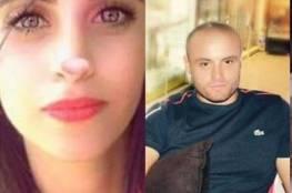 مقتل شاب و خطيبته رميا بالرصاص في الطيرة