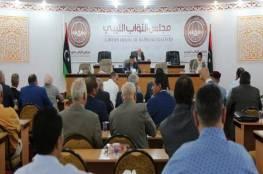 النواب الليبي يصوت على إلغاء مذكرتي تفاهم أمنية وعسكرية بين الحكومة وأنقرة