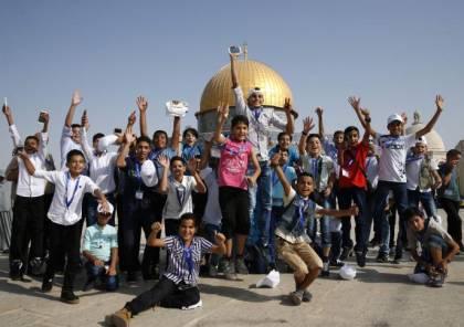 صور: عشرات الاطفال من غزة في القدس المحتلة للمرة الاولى في حياتهم