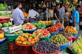 """""""الإقتصاد"""": السوق آمن وجاهز لاستقبال المستهلك في شهر رمضان المبارك"""