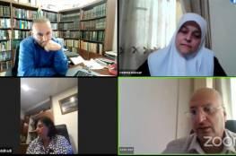 مؤتمر يناقش الدور المطلوب من المرأة في المجلس التشريعي المقبل
