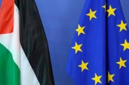 قناة عبرية: سلوفينيا وثلاث دول أوروبية أخرى تتجه للاعتراف بفلسطين