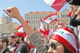 لبنان يعلن حالة الطوارئ