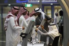 ارتفاع البطالة بين السعوديين لمستوى قياسي مع تعثر القطاع الخاص