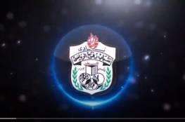 ملخص مباراة شباب وخدمات رفح في نهائي كأس السوبر 2020 .. ركلات الترجيح