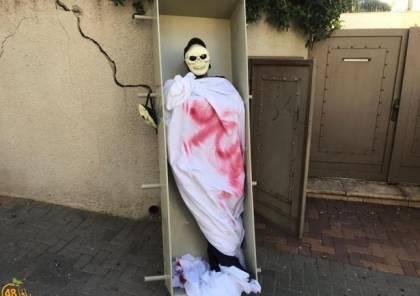 تظاهرة في يافا احتجاجًا على تجريف مقبرة إسلامية