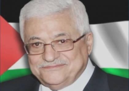الرئيس يوقع على قرار بصرف رواتب أسرى من غزة بنسبة 100%