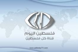 """الجهاد: حظر قناة """"فلسطين اليوم"""" انحيازٌ أمريكيٌ للاحتلال"""