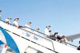 160 مهاجرًا يهوديًا يصلون تل أبيب