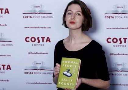 صحافة اليمين في بريطانيا تواصل مهاجمة روني لرفضها ترجمة روايتها للعبرية..