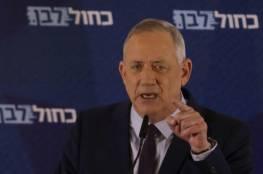 رسميا.. غانتس يعلن فرض السيادة الاسرائيلية على الضفة بداية الشهر المقبل