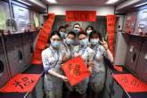 الصين تعزز إجراءات الحجر الصحي في وسائط النقل العامة