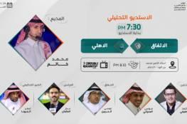 ملخص أهداف مباراة الاتفاق والأهلي في الدوري السعودي 2021