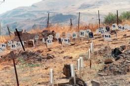 حماد: الاحتلال يحتجز 81 جثمان شهيد منذ ستينات القرن الماضي