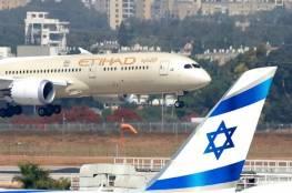 كان: رحلة جوية مباشرة من السعودية تهبط في إسرائيل مساء اليوم