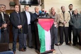 غزة: القوى الوطنية والإسلامية تُصدر بياناً مهما بشأن التصدي لفيروس كورونا المستجد