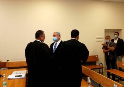 حزب غانتس يرد على دعوة ياريف ليفين لتأجيل محاكمة نتنياهو إلى ما بعد الانتخابات