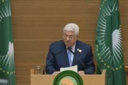 الرئيس يدعو الاتحاد الأفريقي لدعم عقد مؤتمر دولي للسلام ومراقبة الانتخابات