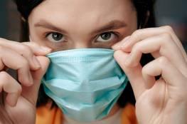 طرق حماية عينيك من الآثار الجانبية لارتداء الكمامة .. تعرّف
