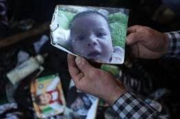 ضابط سابق في الشاباك: قاتل متسلسل للفلسطينيين لا يزال يتجوّل بحريّة