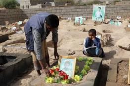 طفل يموت كل 10 دقائق في اليمن!