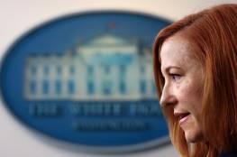 البيت الأبيض يعلق على أحداث تونس