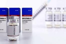 موسكو : لقاح سبوتنيك V فعال ضد جميع سلالات فيروس كورونا
