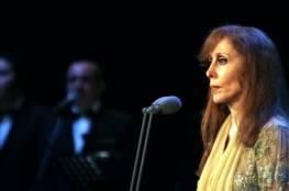 الإذاعة الجزائرية توضح حقيقة طرد مسؤول بسبب أغنية للفنانة اللبنانية فيروز
