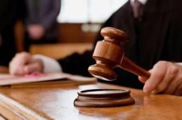 محكمة بداية رام الله تصدر حكما بالحبس المؤبد لمدان بتهمة الخيانة