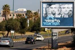 الخميس.. انتخابات الكنيست تنظم في 100 ممثلية إسرائيلية بالخارج