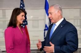 هايلي لنتنياهو : عباس هو من لا يساعد الفلسطينيين وليس اسرائيل