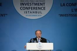 العسيلي: نتطلع إلى رؤية استثمارات عربية وإسلامية في دولة فلسطين