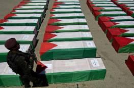 اللجنة التنفيذية: سياسة الاحتلال باحتجاز جثامين الشهداء استهتار للقيم والأخلاق الإنسانية