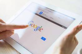 ما الذي يعرفه غوغل عنك؟