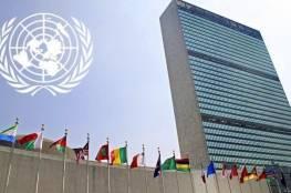 الأمم المتحدة تقيم حفل تأبين سنوي لتكريم موظفيها الذي قضوا العام الماضي