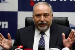 ليبرمان يوصي بغانتس لرئاسة الحكومة الإسرائيلية ويمنحه الأفضلية عن نتنياهو