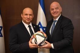 رئيس الفيفا يعرض استضافة كأس العالم على إسرائيل والإمارات