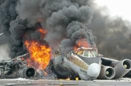 تحطم مروِّع لطائرة ركاب أمريكية في ولاية تكساس (فيديو)