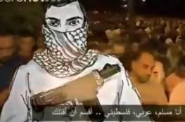 شاهد: اغنية بالعبرية تضامنا و دفاعا عن الاقصى