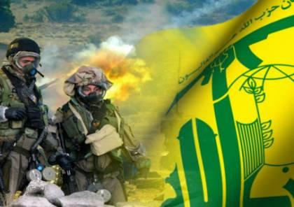 أول تعليق من حزب الله على الانفجار الذي وقع في مرفأ بيروت اليوم