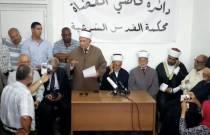 المرجعيات الاسلامية