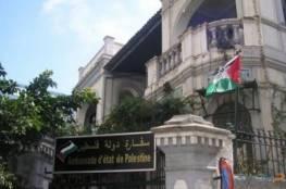 سفارتنا بالقاهرة تبحث مع الجامعات المصرية شؤون الطلبة المتغيبين بسبب ظروف جائحة كورونا