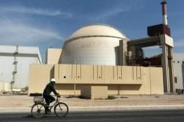 إسرائيل ترصد تباطؤ وتيرة تقدم البرنامج النووي الإيراني