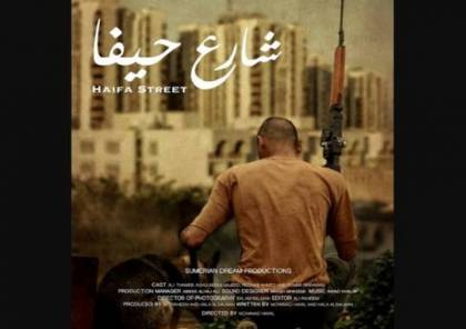 فيلم يحكي مأساة العراق في 80 دقيقة