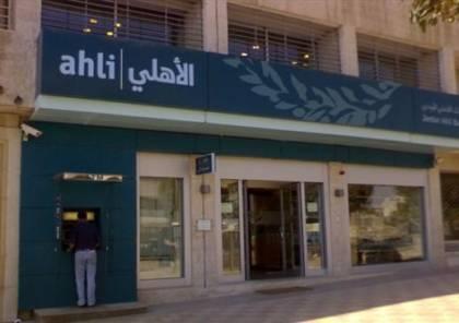 اعتقال منفذي عملية السطو على فرع البنك الاهلي الاردني في بيت ساحور