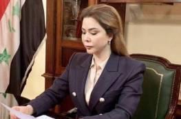 """""""شعرت أن الوقت حان""""... رغد صدام حسين تكشف الأسرار"""